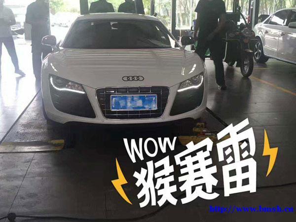 潍坊宝马奥迪奔驰专修店--新世纪汽车维修2019新款起亚悦达kx5图片